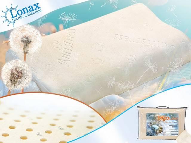 Подушка Lonax (Лонакс) Ergo Latex